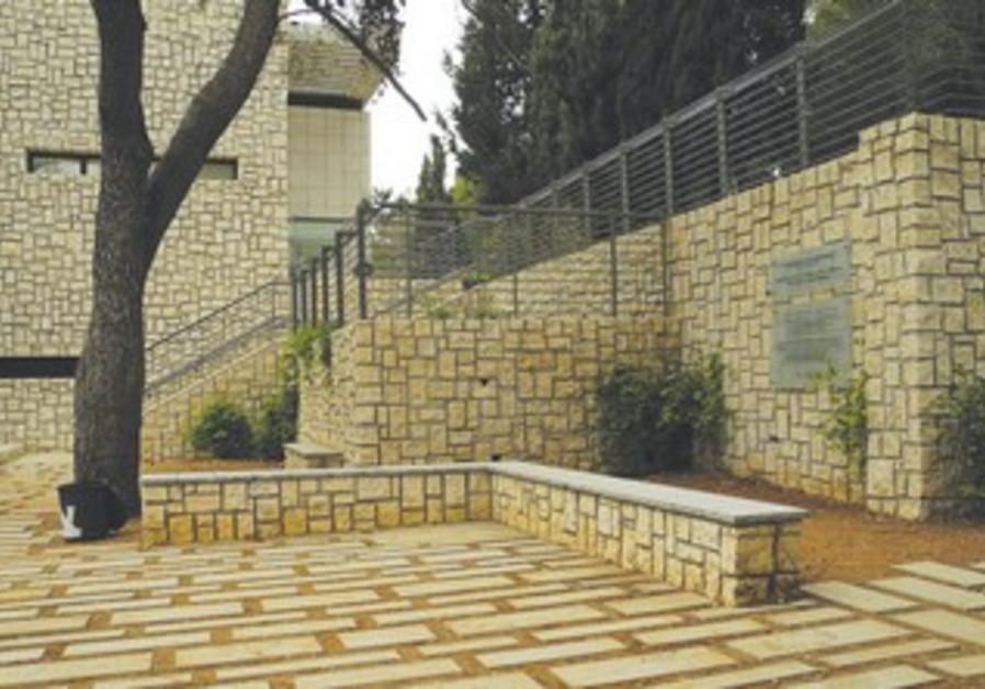 Stephen Theodore Norman Garden, on Mt. Herzl
