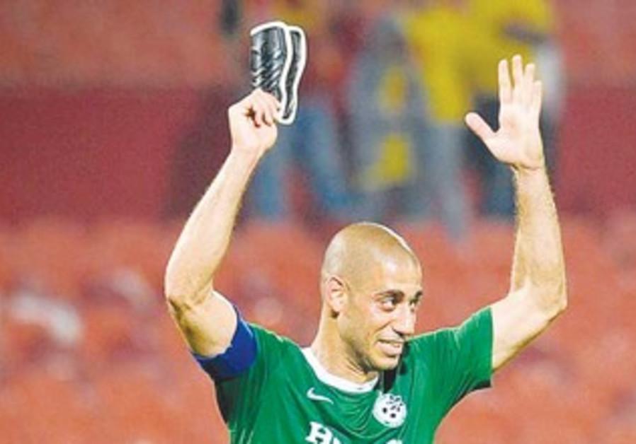 Yaniv Katan of Maccabi Haifa
