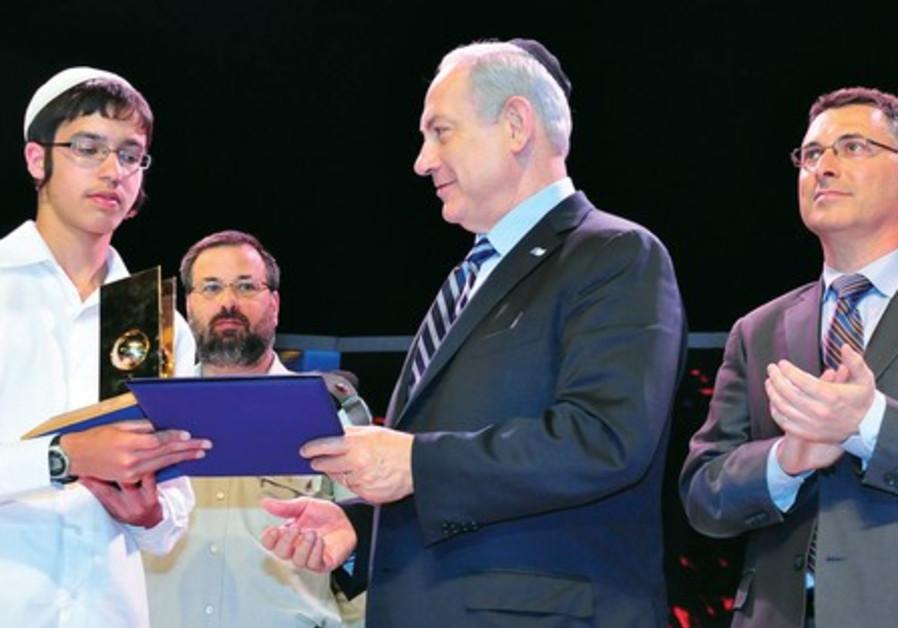 ELHANAN BLOCH, winner of bible contest