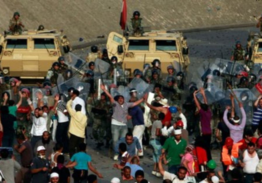 Egyptian clash with security forces