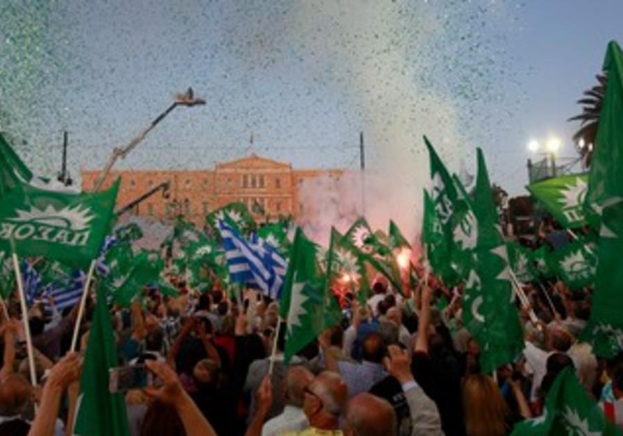 Rally for Greek Socialist (PASOK)