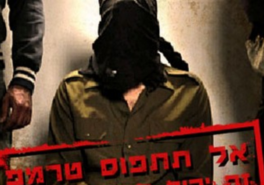 IDF advertisement against hitchhiking soldiers