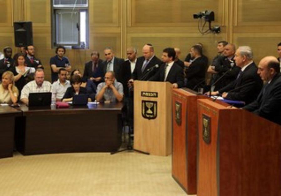Netanyahu and Mofaz