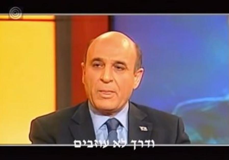 Youtube videos of Mofaz go viral