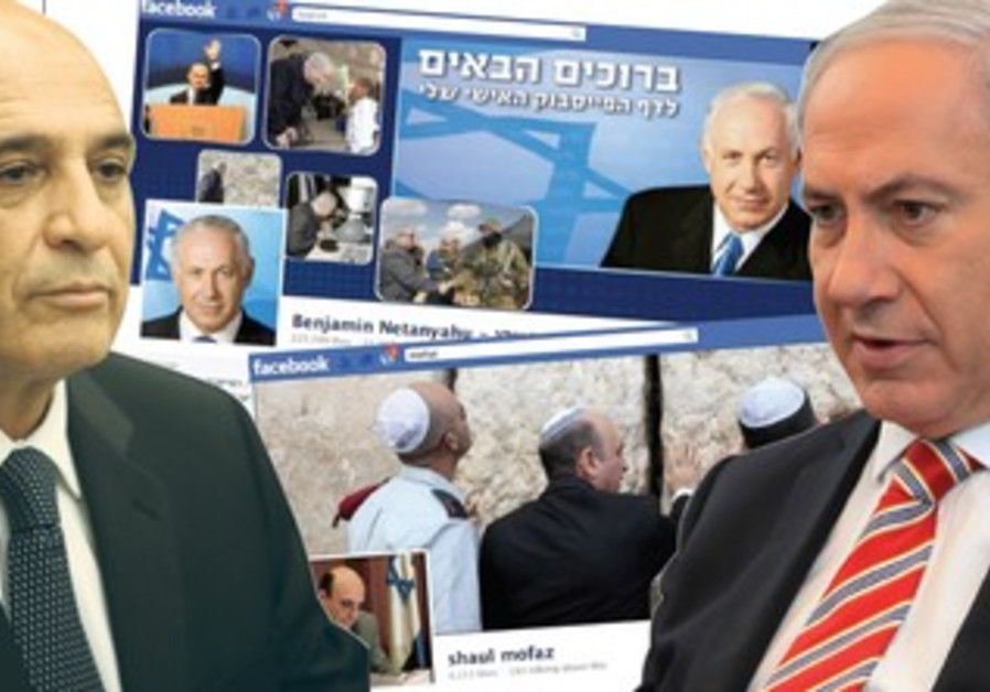 Netanyahu, Mofaz, social media
