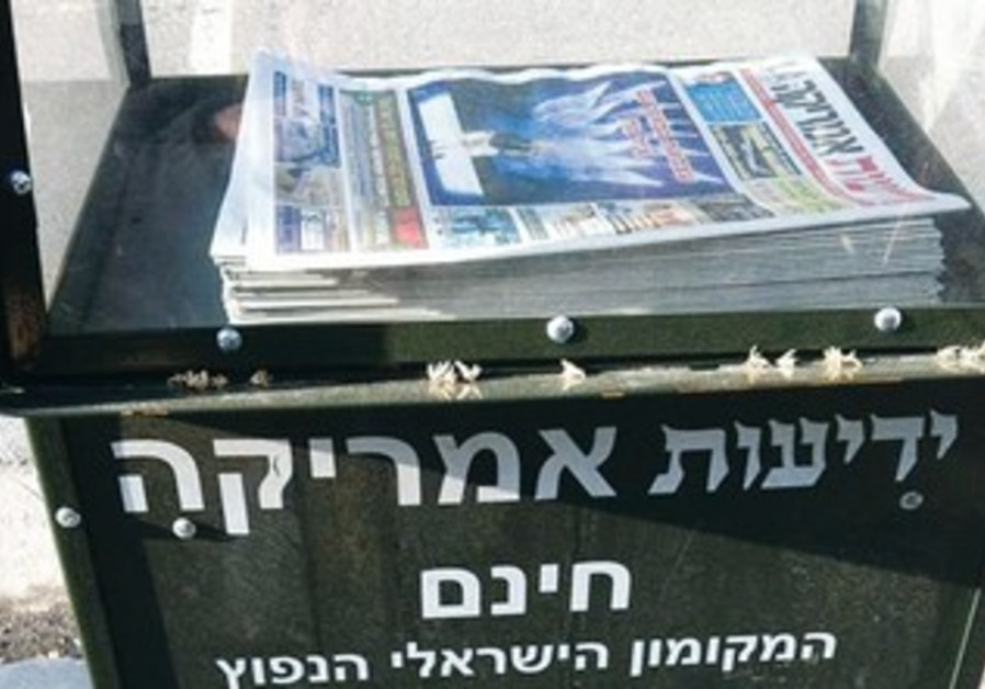 Free Yediot Aharanot newspapers
