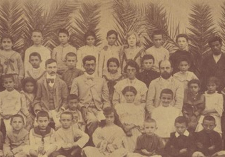 GYMNASIA HERZLIYA's 1st class photo