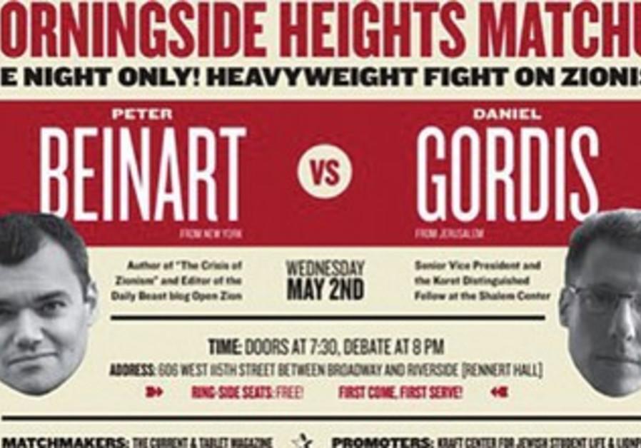 Beinart vs Gordis