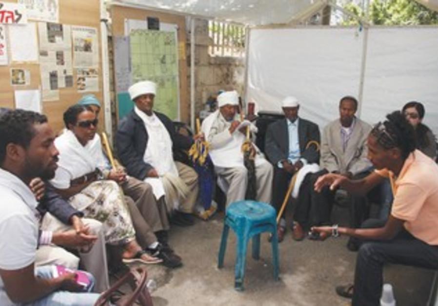 Ethiopian protest tent.