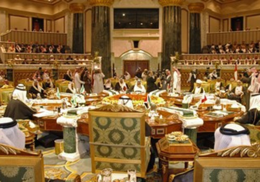 Gulf Cooperation Council Summit in Riyadh