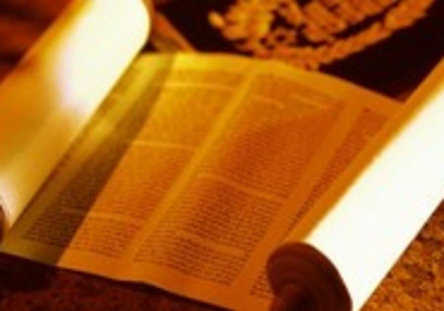 A time for Psalms - Magazine - Jerusalem Post