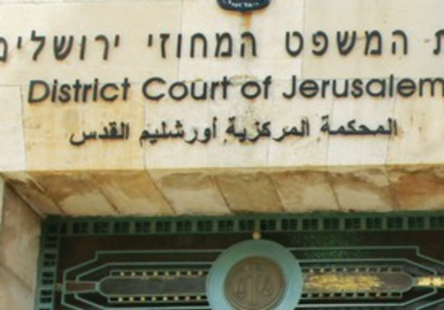 Jerusalem District Court