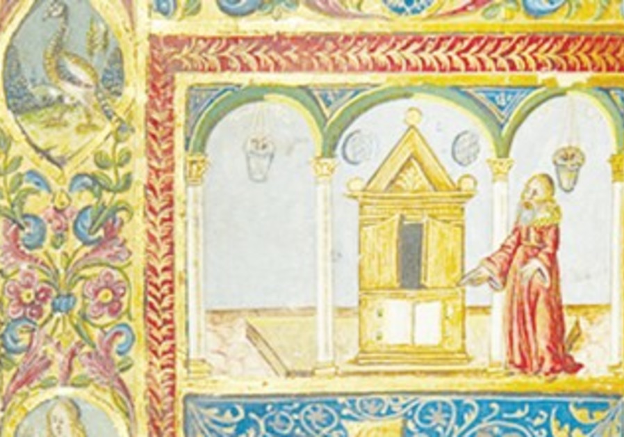 Renaissance-era Jewish prayer book sold
