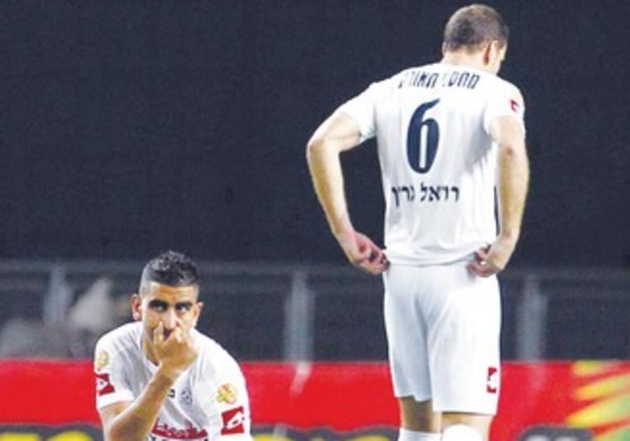 Maccabi Petah Tikva players