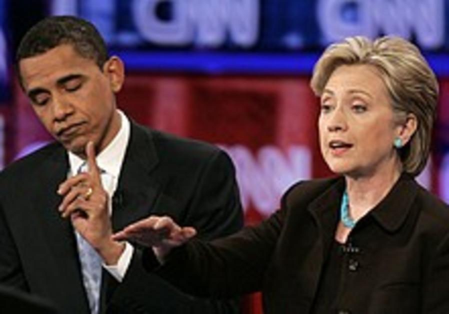 Obama, Clinton and Jewish good fortune