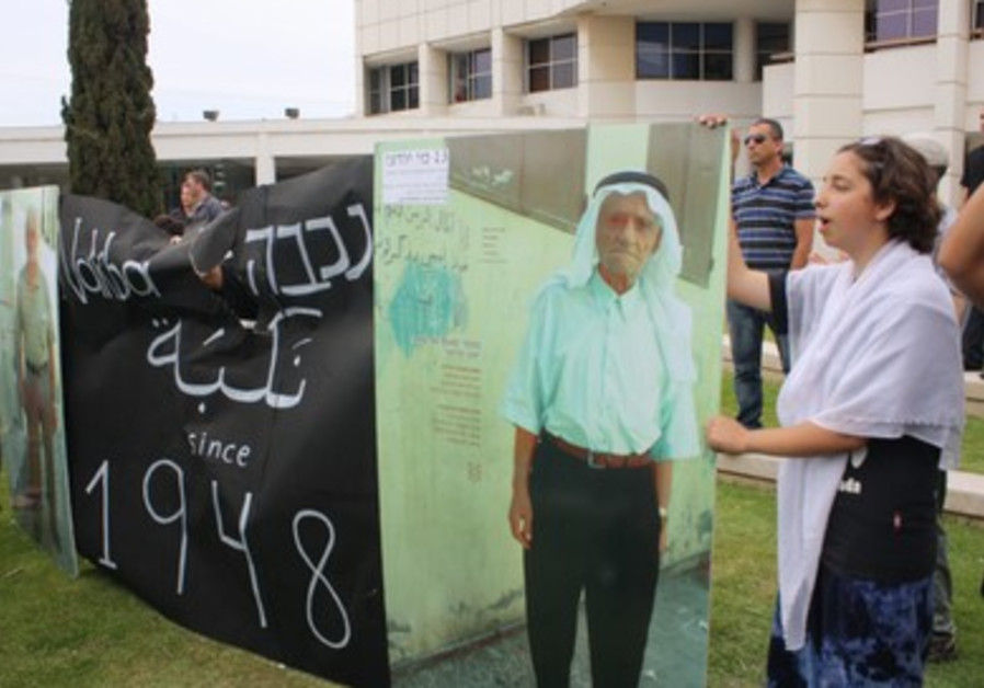 TAU Nakba Day counter-protest