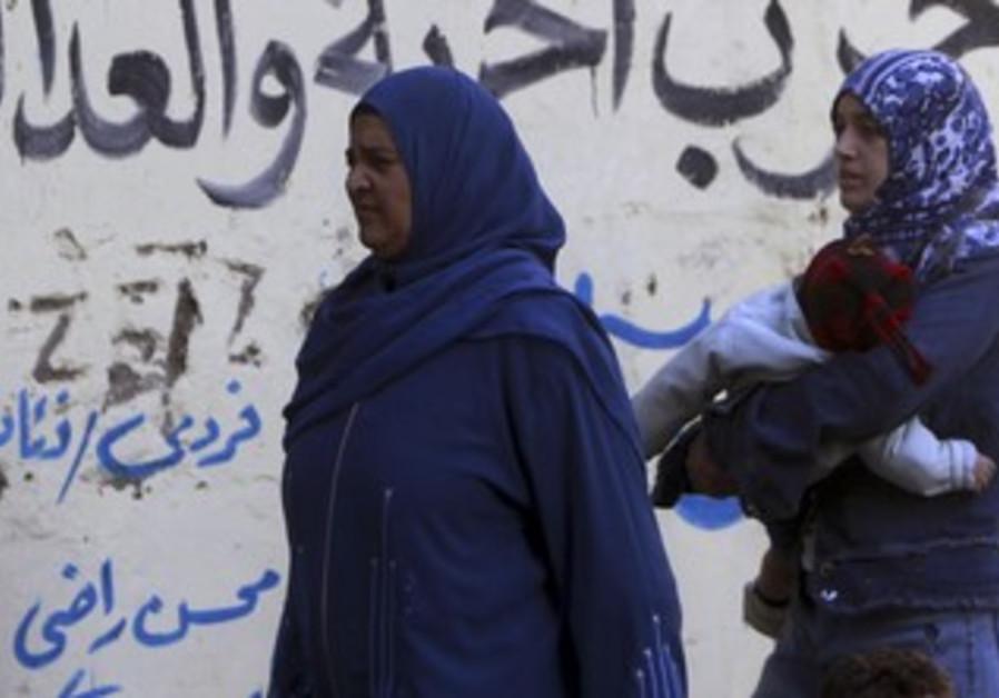 Women in Egypt [illustrative]