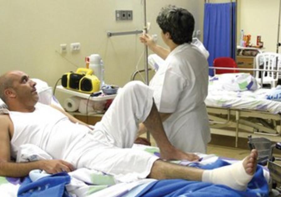 Hospital beds [illustrative photo]