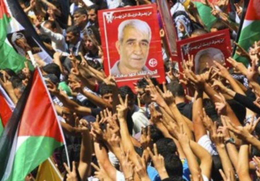 Palestinians in Ramallah on 'Nakba Day'
