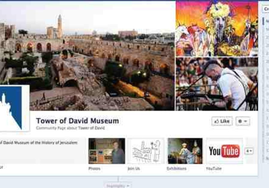 Impression d'écran de la page Facebook du musée de