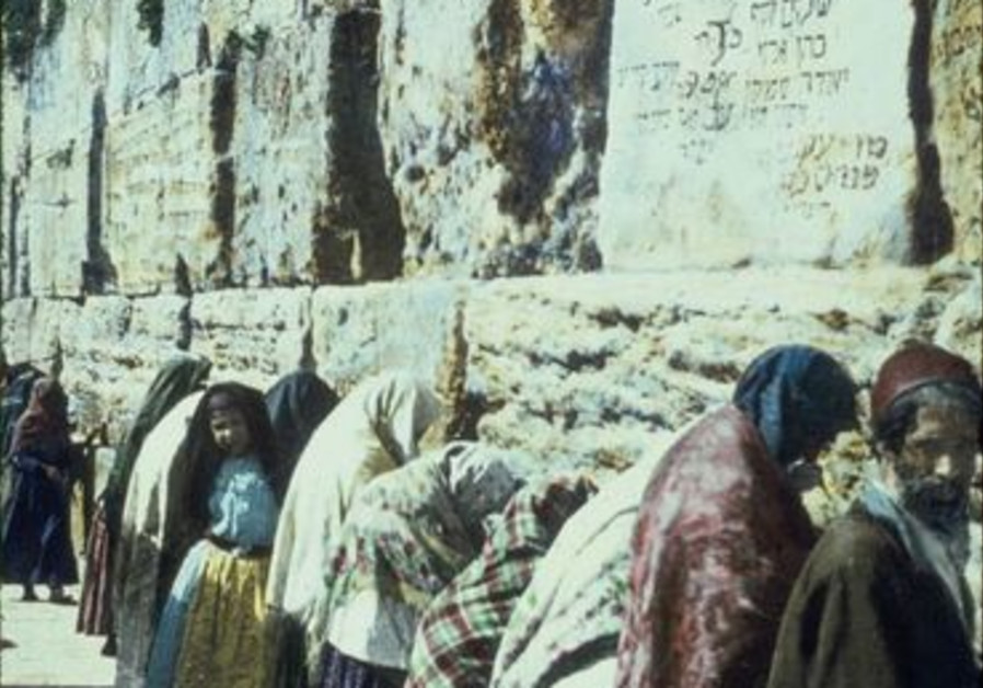 The 110-year-old Kotel photo