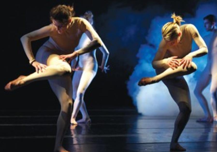 American dance troupe Company E