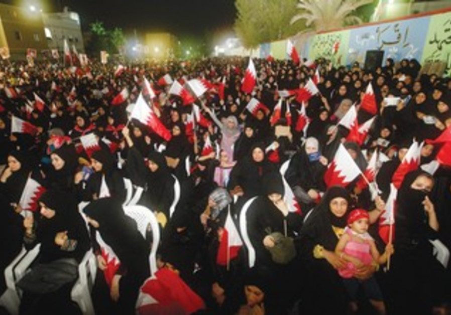 Bahraini women protest