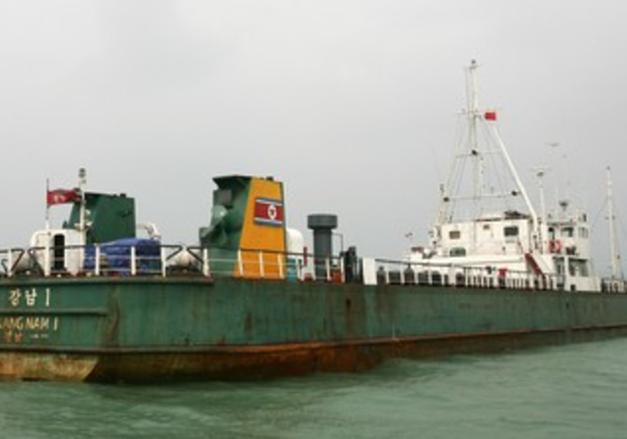 North Korean cargo ship 'Kang Nam I'