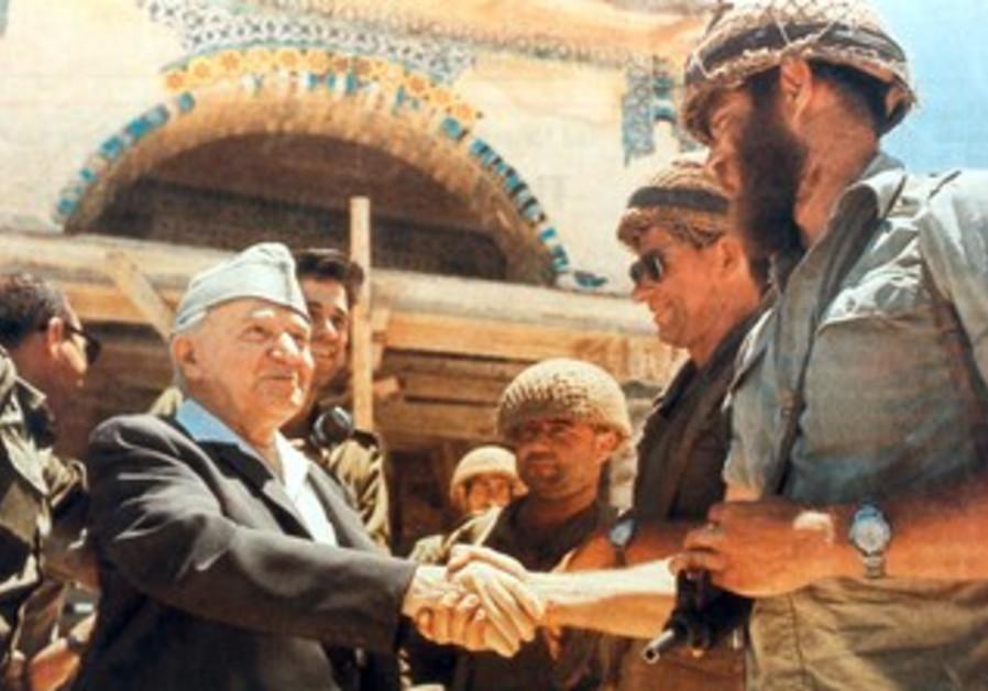 "BenGurion and Shimon ""Katcha"" Cahaner at Temple Mt"