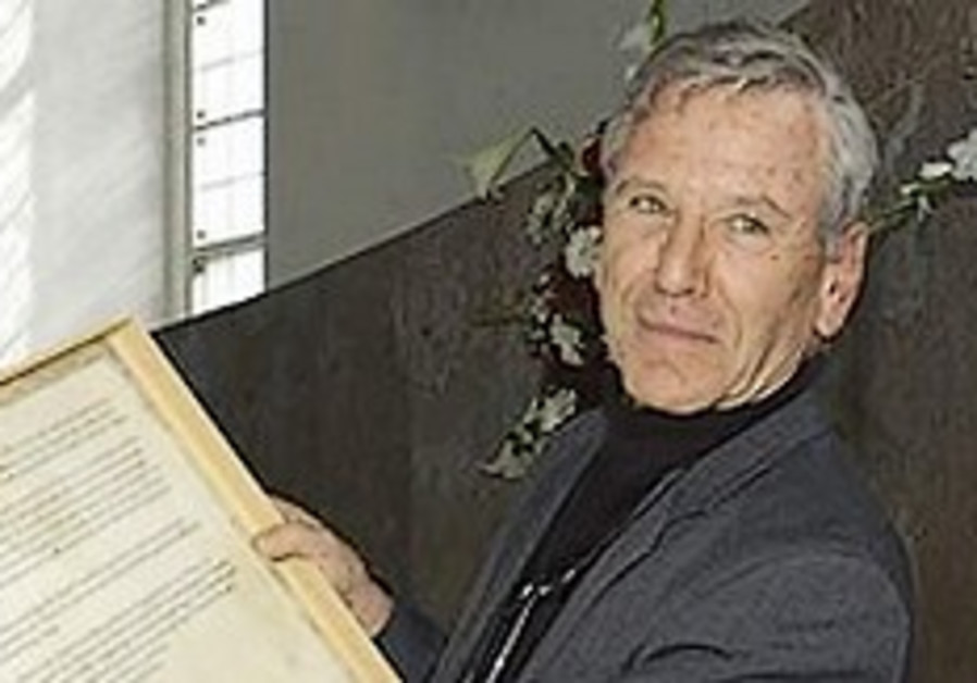 Ben-Gurion University to honor Amos Oz
