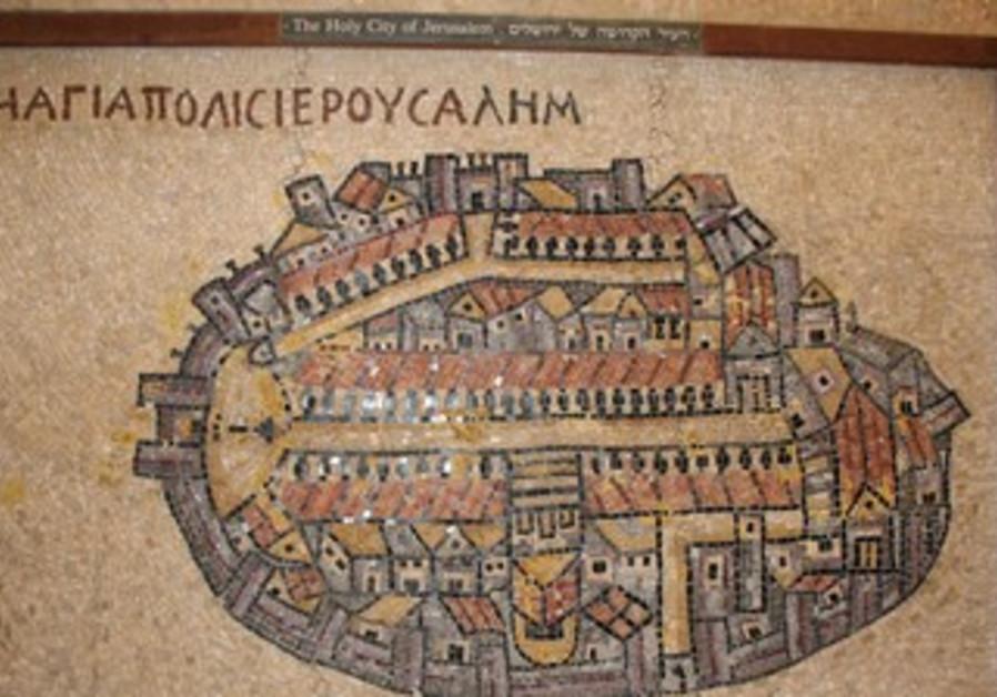 Medeba map replica, Jerusalem