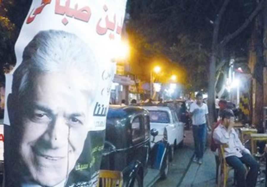 A POSTER of Egyptian presidential candidate Sabahy