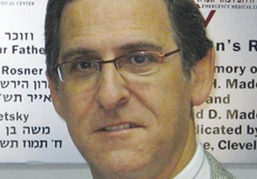 Dr. Yitzhak Glick