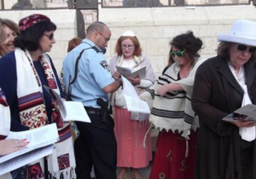 Women of the Wall at the Western Wall