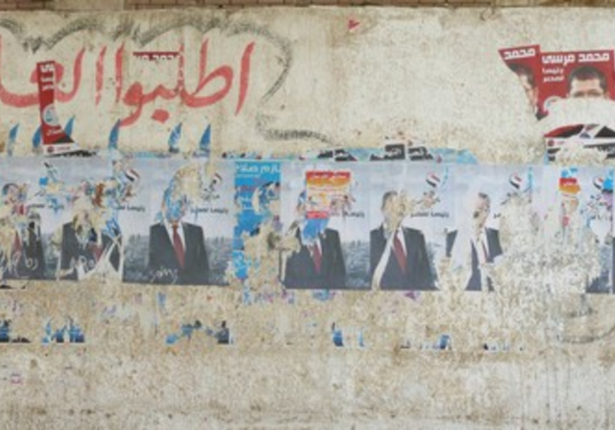 Defaced posters in Egyptian elections