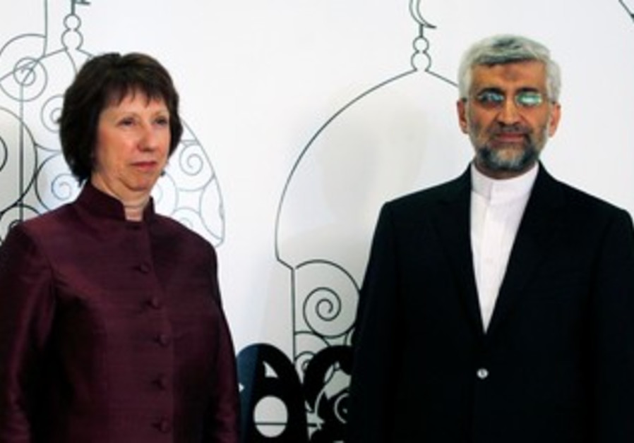 Catherine Ashton, Saeed Jalili Baghdad