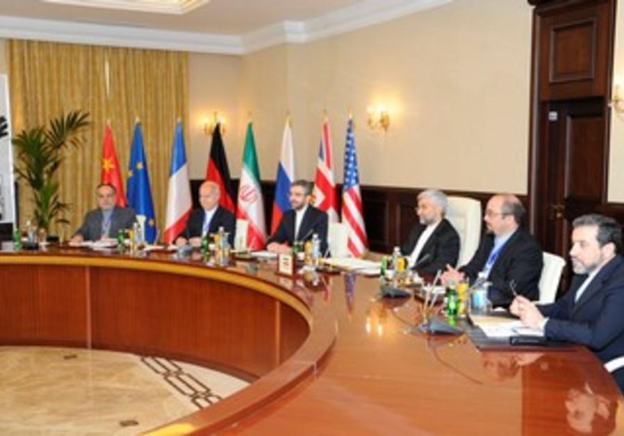 Iran - P5+1 negotiations  in Baghdad May 23, 2012.