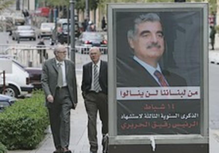 UN: Hariri killed by criminal network