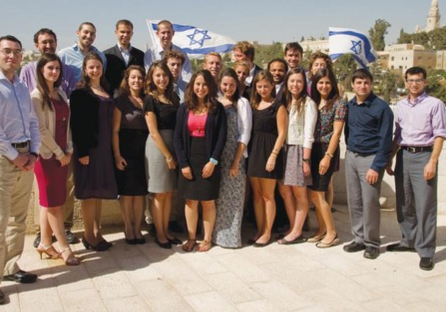 Tomorrow's Jewish leaders