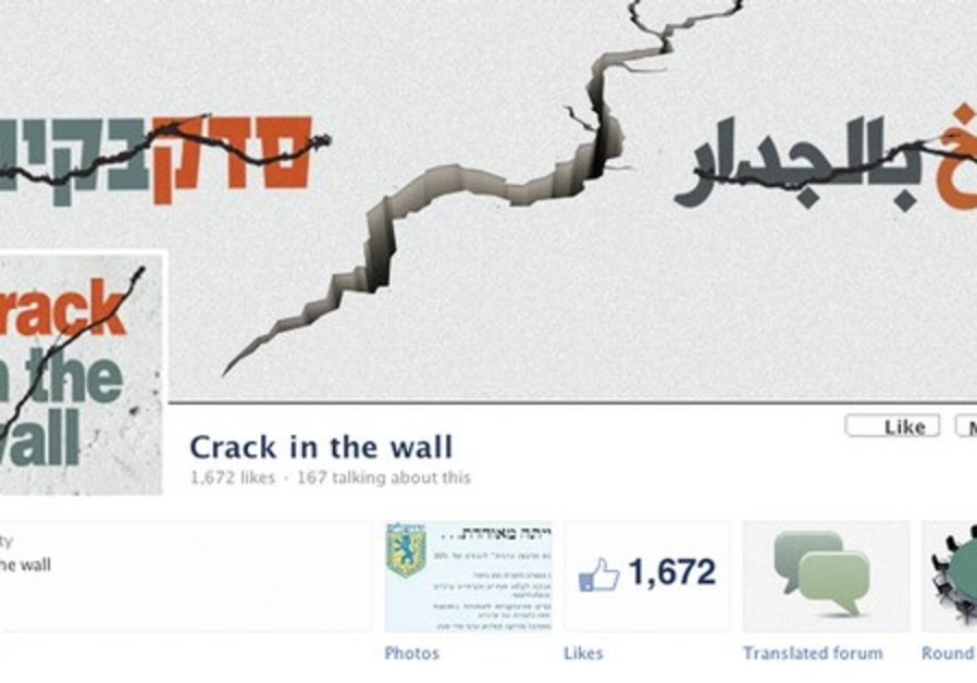 Reconciliation on Facebook