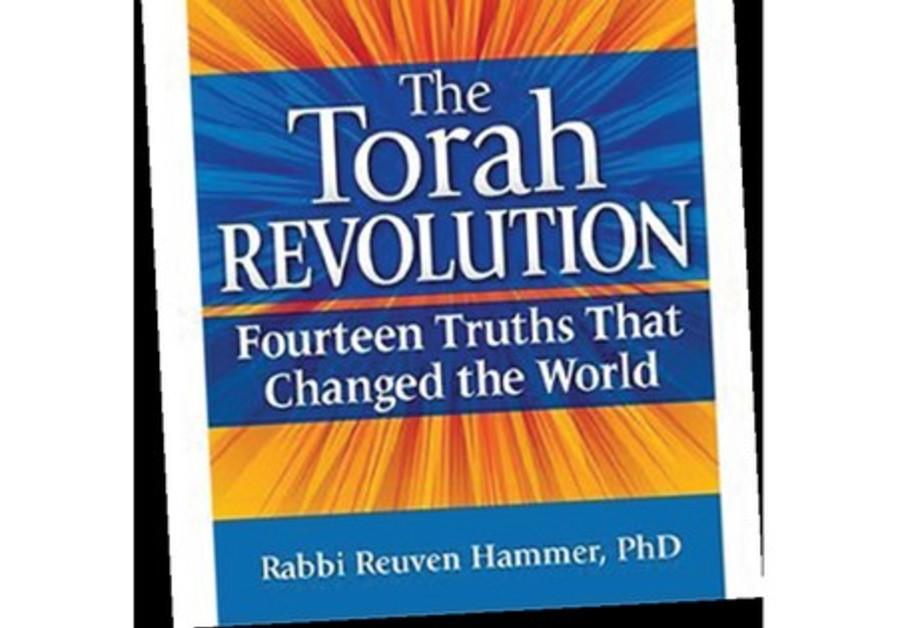 Torah Revolution