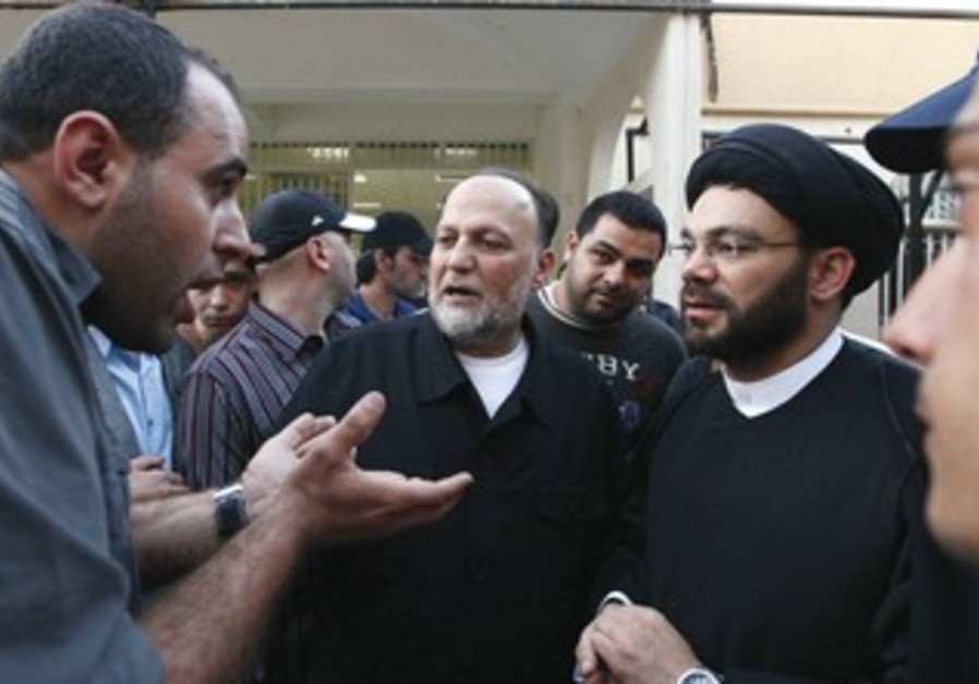 Lebanon's Hezbollah parliamentarians