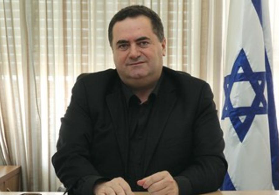 ISRAEL KATZ