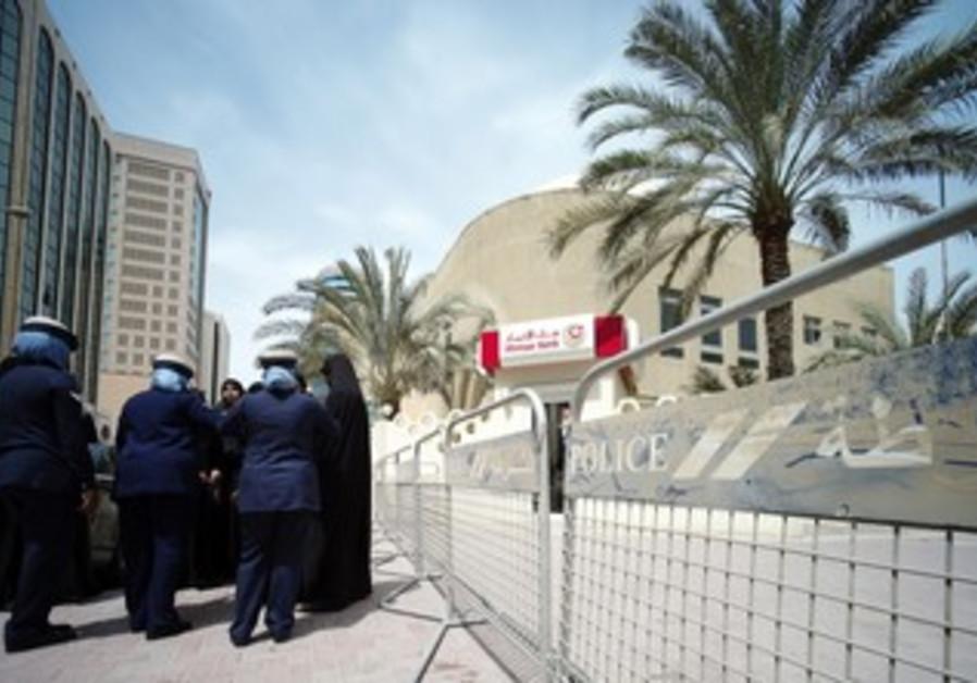 Court in Manama, Bahrain