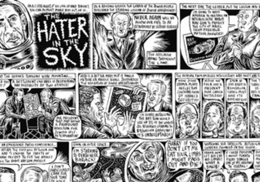 The Hater in the Sky
