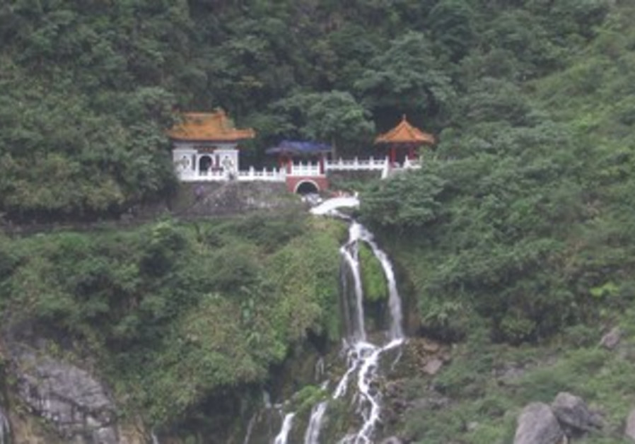 THE TAROKO Gorge in Taiwan