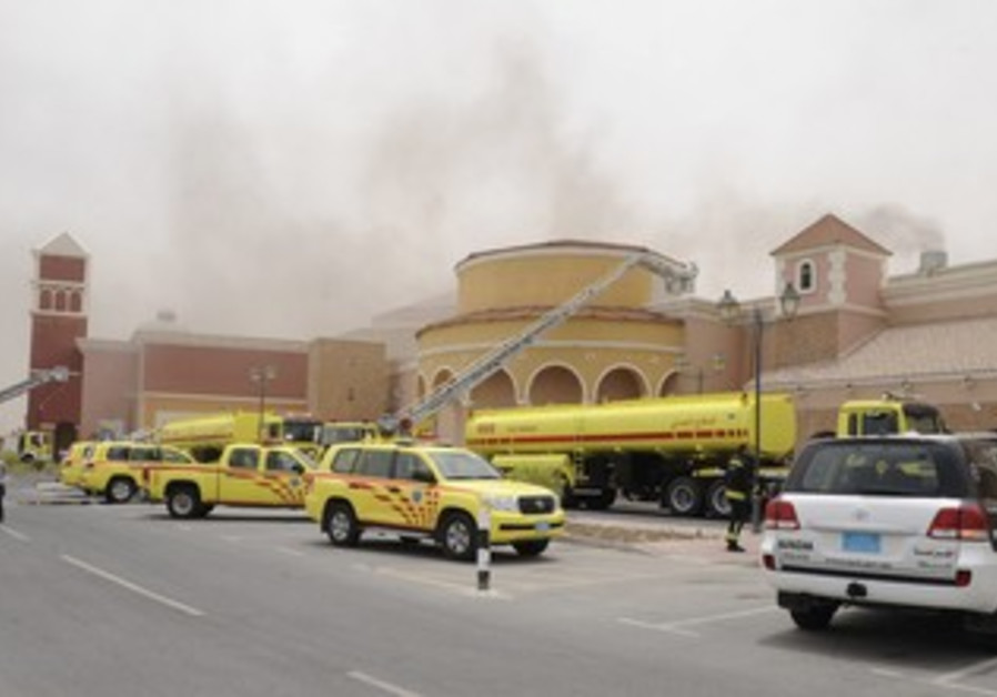 Fire at Doha, Qatar mall