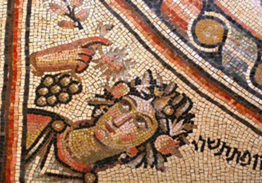 Hamat Tiberias synagogue mosaic