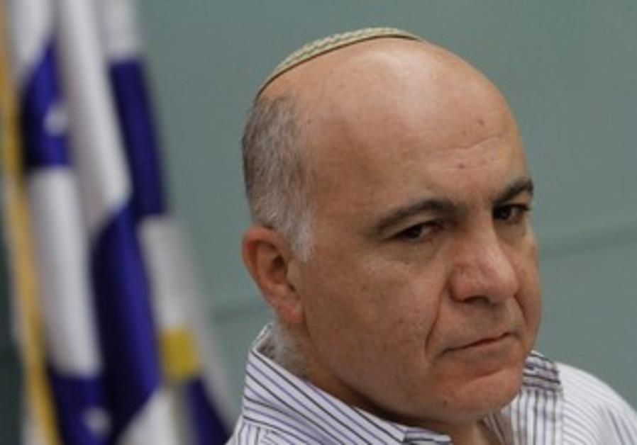 Shin Bet chief Yoram Cohen addresses FADC