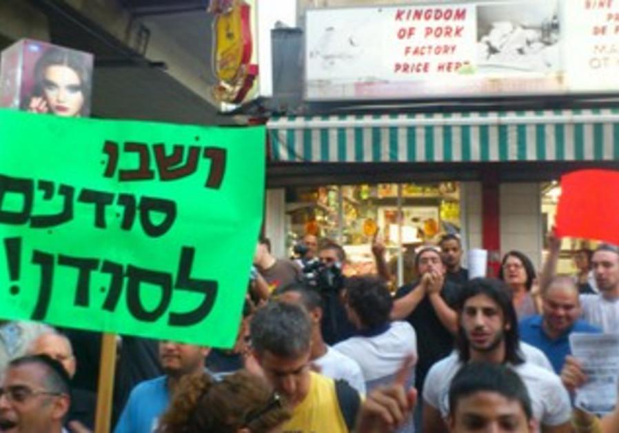 Tel Aviv CBS anti-African demo